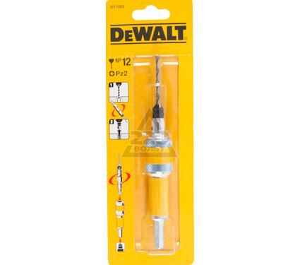 Насадка DEWALT DT7603-XJ