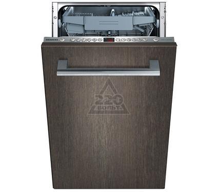 Встраиваемая посудомоечная машина SIEMENS SR66T090RU