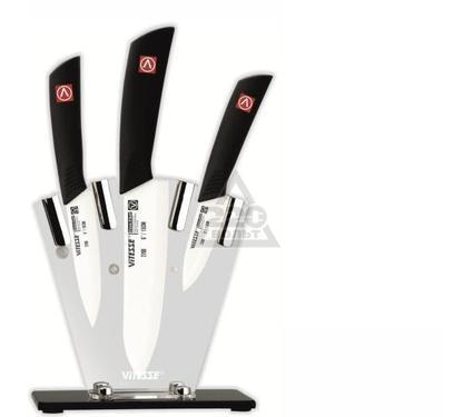 Набор ножей VITESSE VS-2700