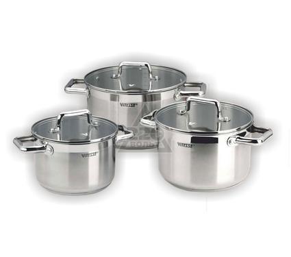 Набор посуды VITESSE VS-1558