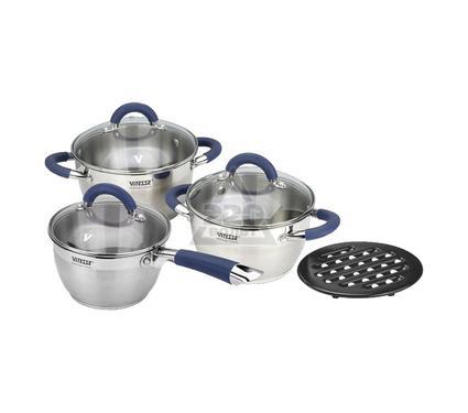 Набор посуды VITESSE VS-2046