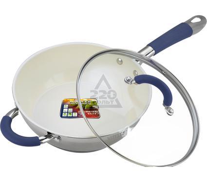 Сковорода с крышкой VITESSE VS-2045