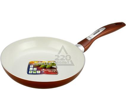 Сковорода VITESSE VS-2233