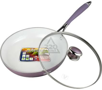 Сковорода с крышкой VITESSE VS-2504