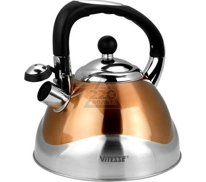 Чайник со свистком VITESSE VS-1120