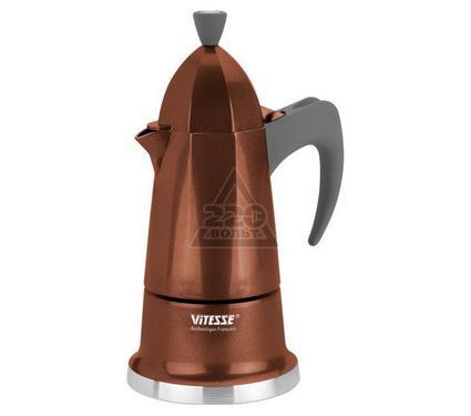 Кофеварка VITESSE VS-2601