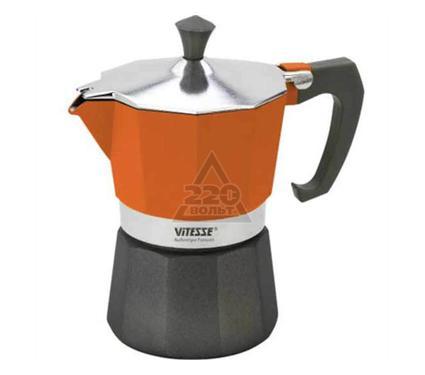 Кофеварка VITESSE VS-2604