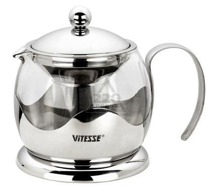 Чайник заварочный VITESSE VS-1919