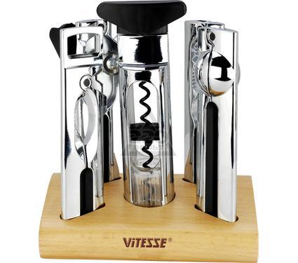 Кухонный набор VITESSE VS-1975