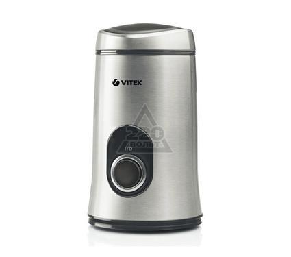 Кофемолка VITEK VT-1546(SR)