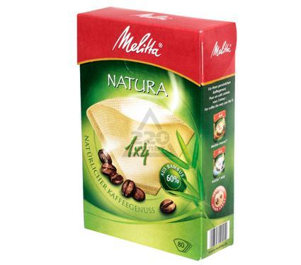 Фильтр для кофеварки MELITTA 100998