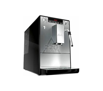 Кофемашина MELITTA 20288