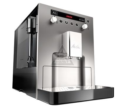 Кофемашина MELITTA 20500