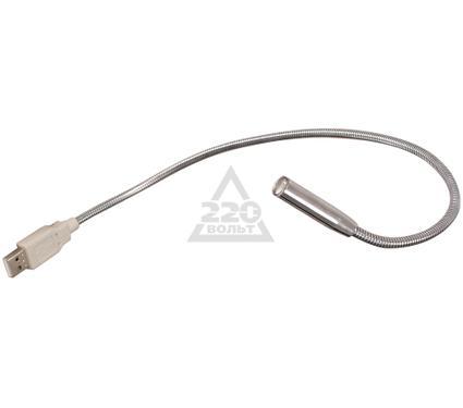 USB-светильник KONIG CMP-USBLIGHT