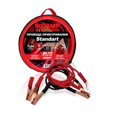 Провода прикуривания AVS BC-600