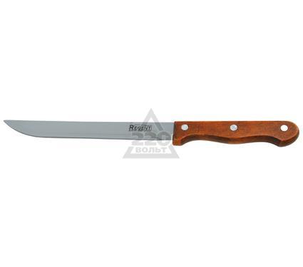 Нож разделочный REGENT INOX 93-WH2-3