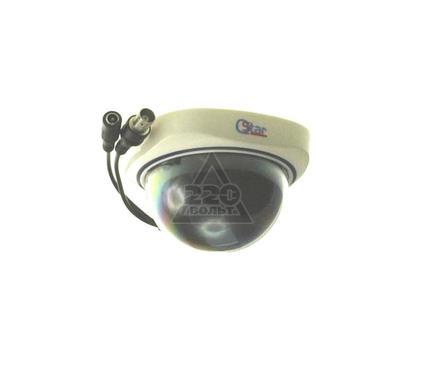 Камера видеонаблюдения QSTAR DC-208 420 TVL