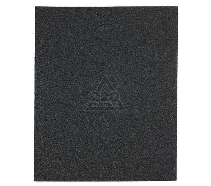 Бумага наждачная KWB 820-040