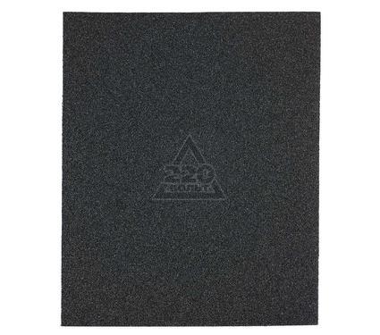 Бумага наждачная KWB 820-180