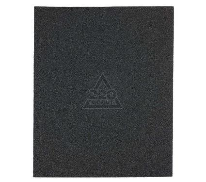 Бумага наждачная KWB 820-240