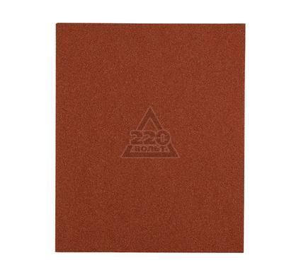 Бумага наждачная KWB 800-150