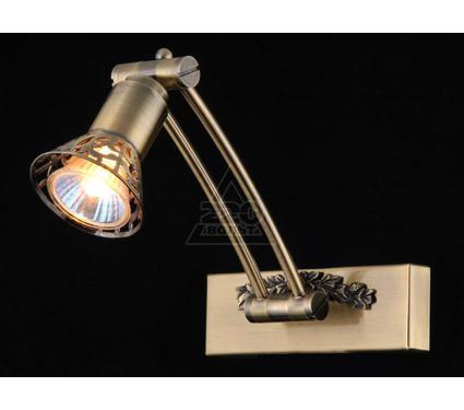Подсветка для картин MAYTONI PIC120-01-R