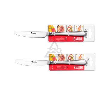 Набор ножей APOLLO GDI-033