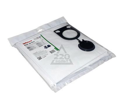 Мешок FILTERO BSH 35 Pro