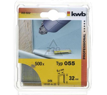 Скобы для степлера KWB 355-632