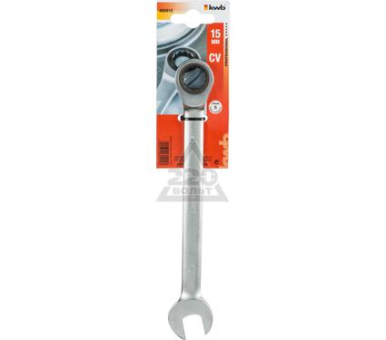 Ключ гаечный с трещоткой KWB 4604-15