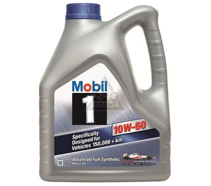 Масло моторное MOBIL 1 10W-60 (кан4л) (синтетическое)