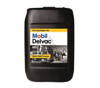 Масло моторное MOBIL Delvac MX 15W-40 (20л) (минеральное)