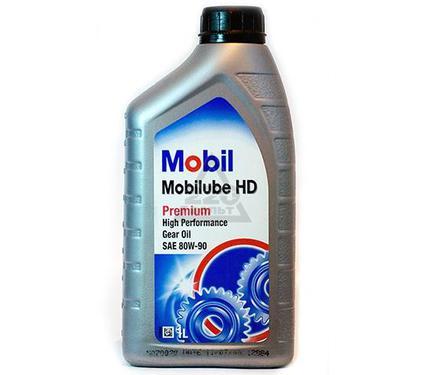 Масло трансмиссионное MOBIL Mobilube HD 80W-90 (кан1л) (минеральное)