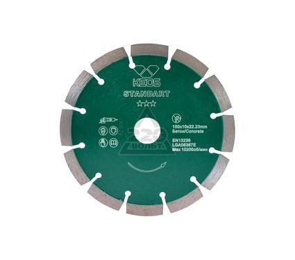 Круг алмазный KEOS DBS02.125E