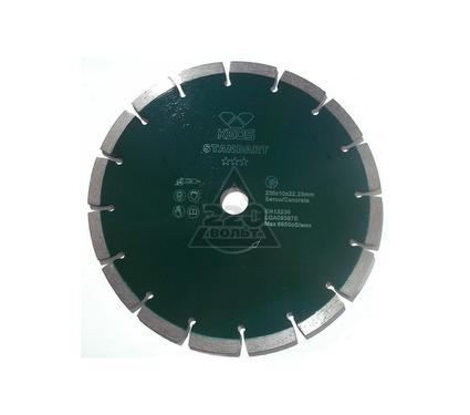 Круг алмазный KEOS DBS02.400