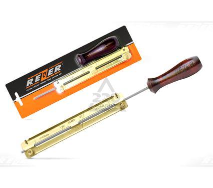 Напильник REZER RFG 4.0
