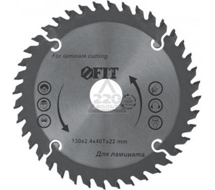 Диск пильный твердосплавный FIT 37780