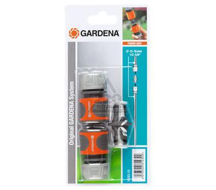 Комплект GARDENA 18283