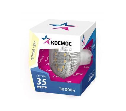Лампа светодиодная КОСМОС LED JCDR 7Вт 220В GU5.3 3000К