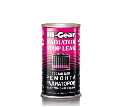 Состав для ремонта HI GEAR HG9025