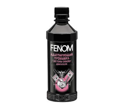 Смазка FENOM FN338N