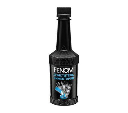 Очиститель FENOM FN1236