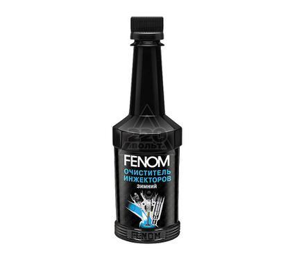 Очиститель FENOM FN963N