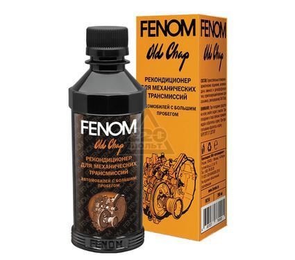 Рекондиционер FENOM FN758