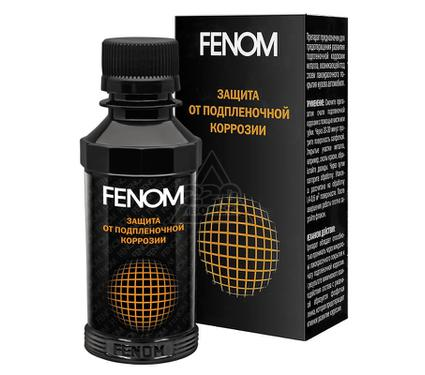 Защита FENOM FN383
