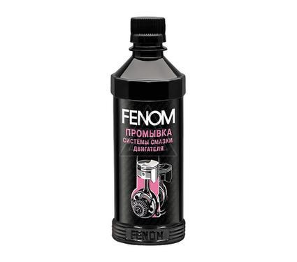 Промывка FENOM FN1229