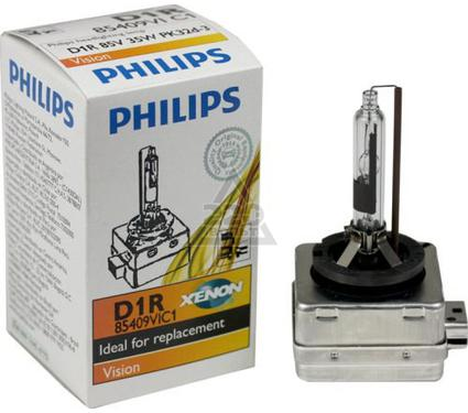 Лампа автомобильная PHILIPS 85409VIC1