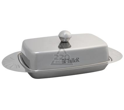 Масленка TALLER TR-1214