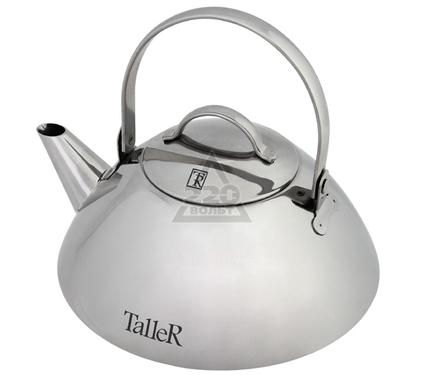 Чайник заварочный TALLER TR-1345