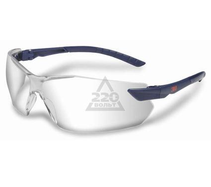 Очки защитные 3М 2820